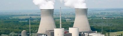 德国贡德雷明根核电站发现病毒