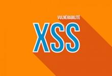 如何用短信完成XSS?