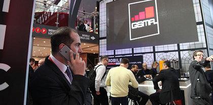 聚焦移动安全热点,全球大咖齐聚「GSMA 2016世界移动大会」