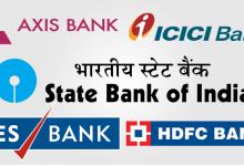 【快讯】印度遭遇史上最大型银行数据泄漏事件,疑似中国黑客所为
