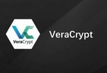 加密软件VeraCrypt审计报告公布,发现多个高危漏洞(附报告下载)