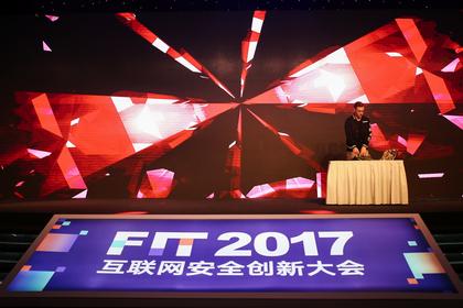 你所不知道的FIT 2017台前幕后大揭秘(附大会议题PPT)