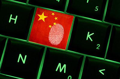 【FB TV】一周「BUF大事件」:《网络安全法》开始施行;首届TCTF线下决赛火热进行;Fireball全球肆虐