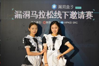 【FB TV】一周「BUF大事件」:2017CSS中国互联网安全领袖峰会在京举行;HBO数据泄漏事件嫌疑人被捕;暴雪娱乐旗下游戏遭遇DDoS攻击