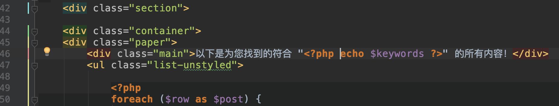 通过代码审计找出网站中的XSS漏洞实战