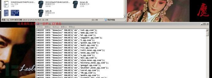 分享Python编写的网站组件指纹扫描工具.