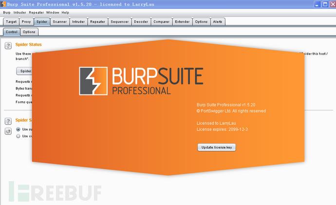 burpsuite_pro_v1.5.20破解版下载