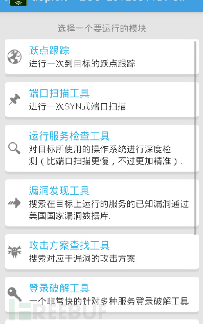 Unnamed QQ Screenshot20140619160903.png