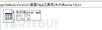 """逆向APK实现smali注入""""秒破WIFI"""""""