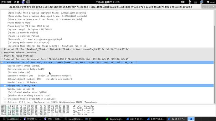 HTTPS传输过程-抓包过程