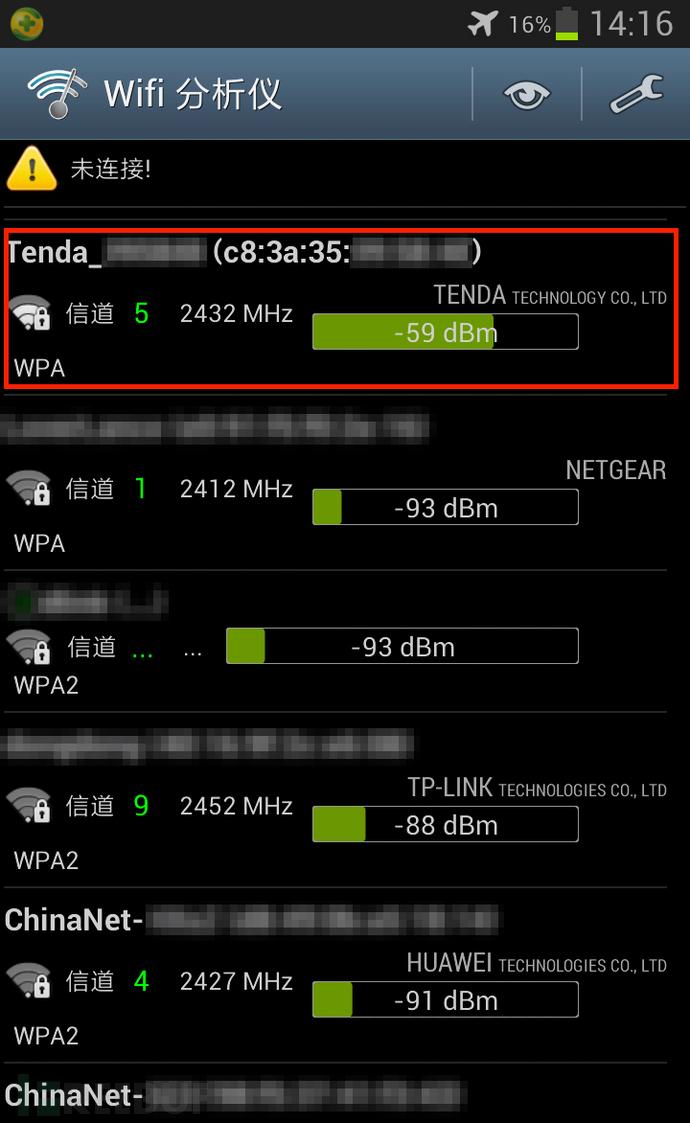 Wi-Fi入侵实录