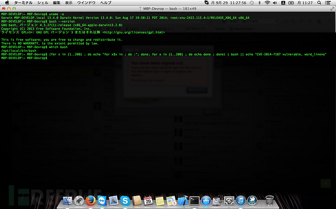 OSX 10.9.5