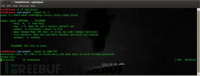 密码分析工具 – Pipal