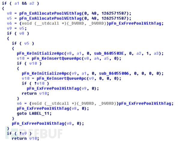 插apc的具体代码