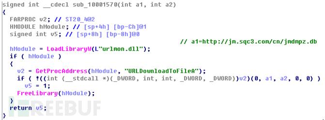 配置文件http://jm.sqc3.com/cn/jmdmpz.db 的URL硬编码在文件中