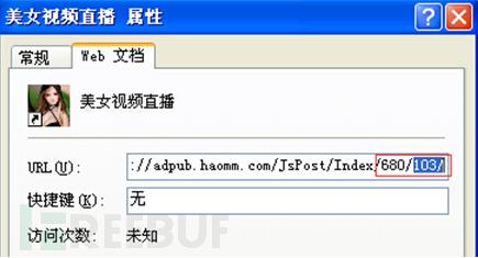 推广haomm.com这个网站