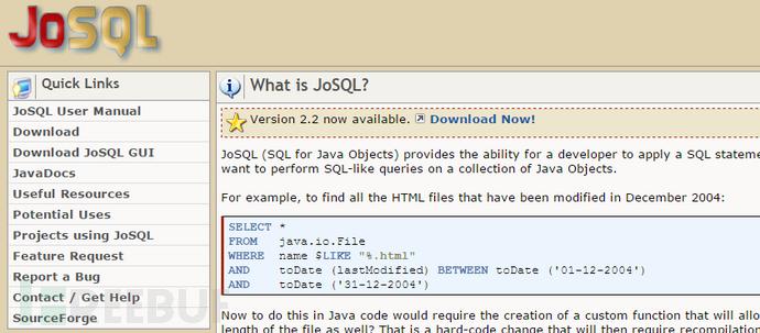 JoSQL内存数据库远程代码执行漏洞(含EXP)
