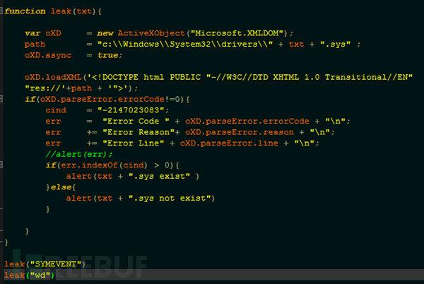 钓鱼攻击工具包AnglerExploit Kit