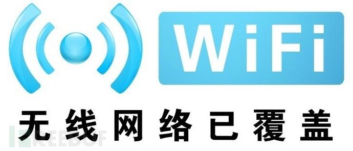 使用CommView for WiFi抓取无线报文
