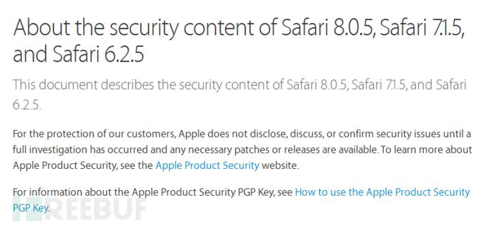 Safari浏览器cookie访问漏洞