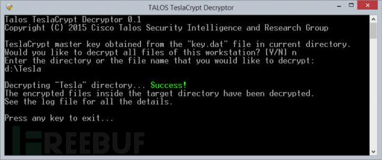 解药来了:思科发布针对勒索软件TeslaCrypt的解密工具