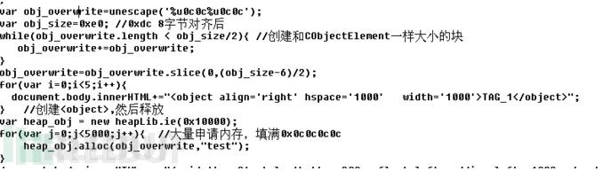网页木马(CVE-2011-1260)