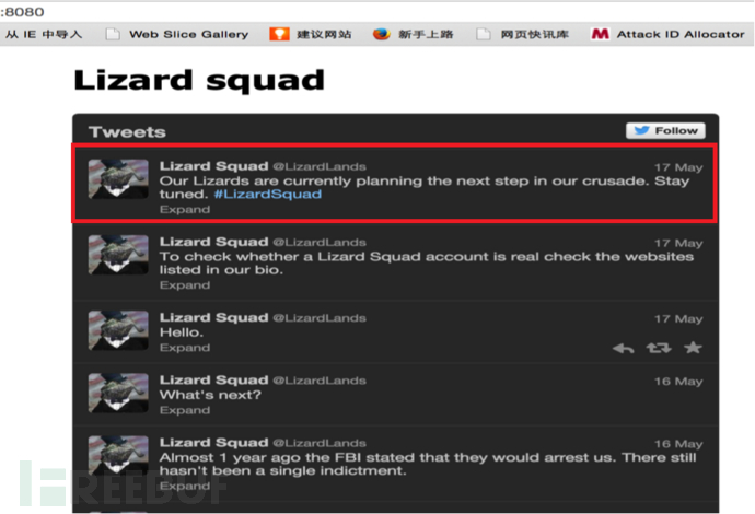 """阿里安全:已捕捉到黑客组织""""蜥蜴(Lizard Squad)""""最新木马及攻击目标"""