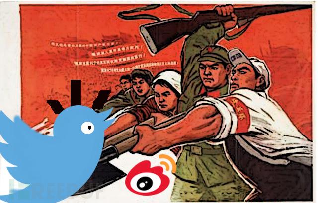 中国军报:应对互联网内容进行更严格的管理