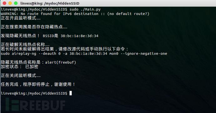 一键获取隐藏Wi-Fi SSID:利用Python和Scapy发现隐藏无线热点