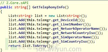 利用Mono for Android开发的恶意软件