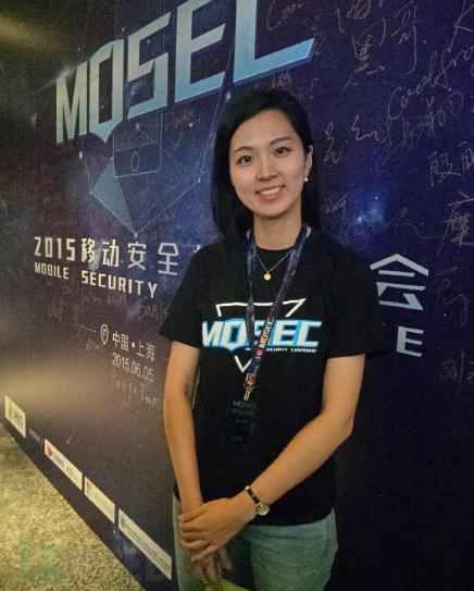 第一届MOSEC移动安全技术峰会全程全纪实(多图)