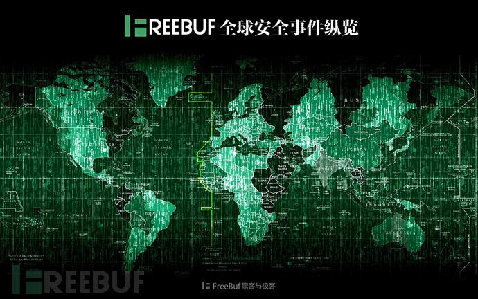 FreeBuf全球安全事件纵览(2015年5月):悠然见南山