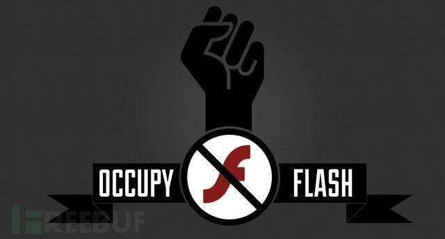 远离Flash,远离危险:从Flash 0day漏洞披露到集成渗透工具包,仅用4天
