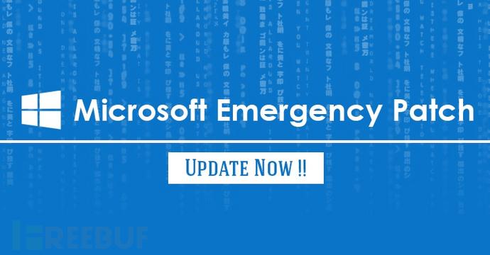 微软发布紧急更新