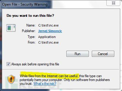 一个用ADS(供选数据流)隐藏Windows后门的方法