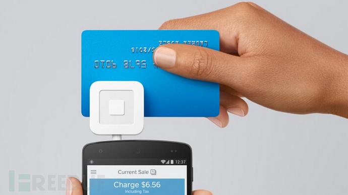 攻击Square移动读卡器,窃取你的信用卡数据