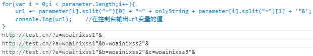 打造一个自动检测页面是否存在XSS的小插件Ⅰ