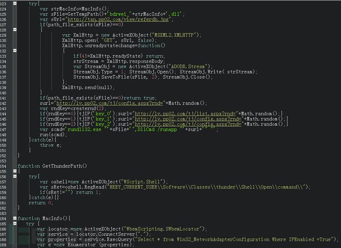 解密后得到的javascript文件部分内容