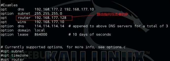 0×03 安装dhcp服务器udhcpd