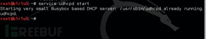 0×04 启动DHCP服务器