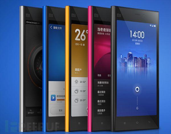外媒称小米、华为、联想等26种手机被预装间谍应用