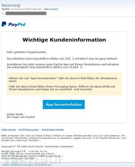 伪装成PayPal的网银木马瞄准安卓用户