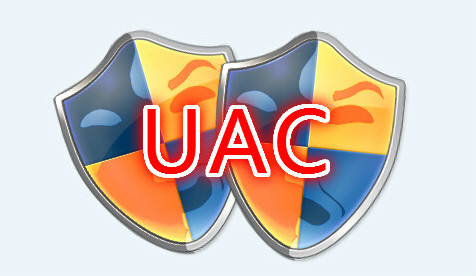 利用PowerShell绕过UAC
