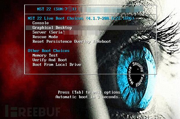 开源网络安全检测系统NST新版发布