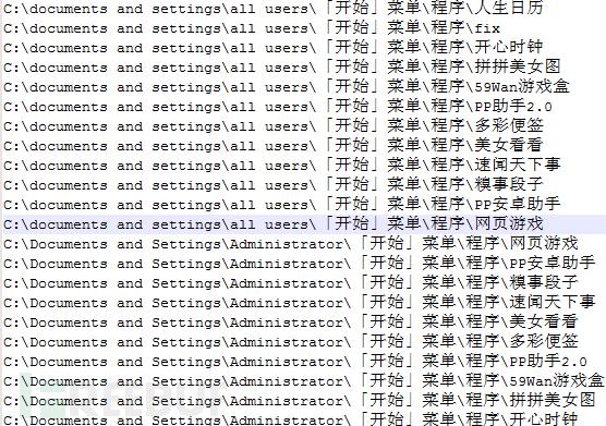Hacking Team漏洞大范围挂马,上百万电脑中招