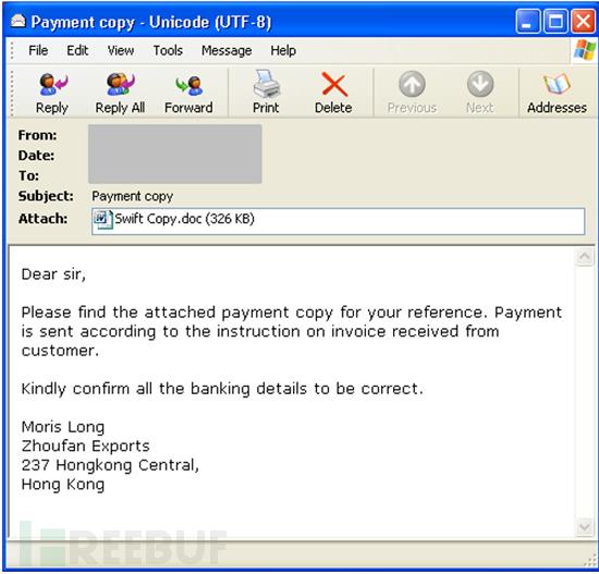 MWI-5:利用Office宏下载键盘记录器的攻击活动分析