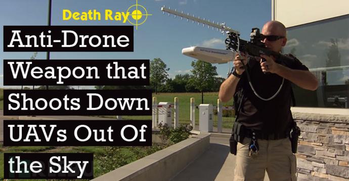 世界上第一款针对无人机的非致命性武器