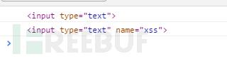 打造一个自动检测页面是否存在XSS的插件(完结篇)